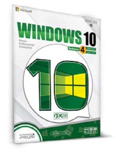 نرم افزار Windows 10 Redstone 4 Ver.1803