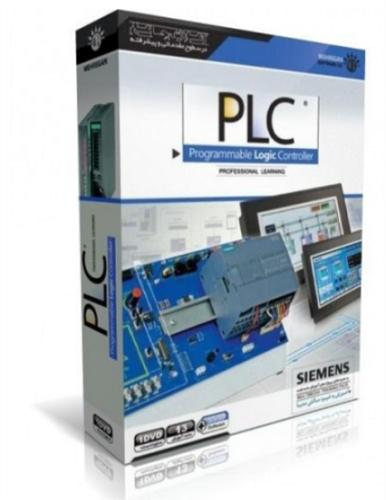 نرم افزار آموزش جامع پی ال سی plc