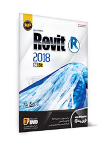 نرم افزار Revit 2018 64Bit