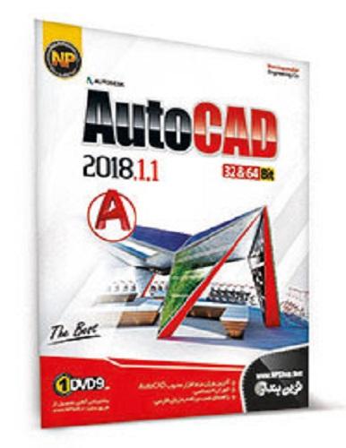نرم افزار Autocad201811 32 64Bit