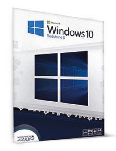 نرم افزار Windows 10 Redstone 3 Version 1709