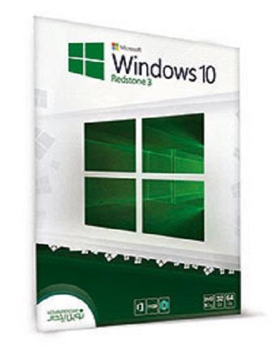نرم افزار Windows 10 Redstone 3 Version 1709 Green