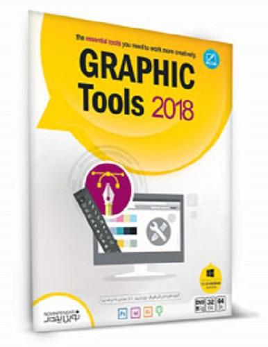 نرم افزار Graphic Tools 2018