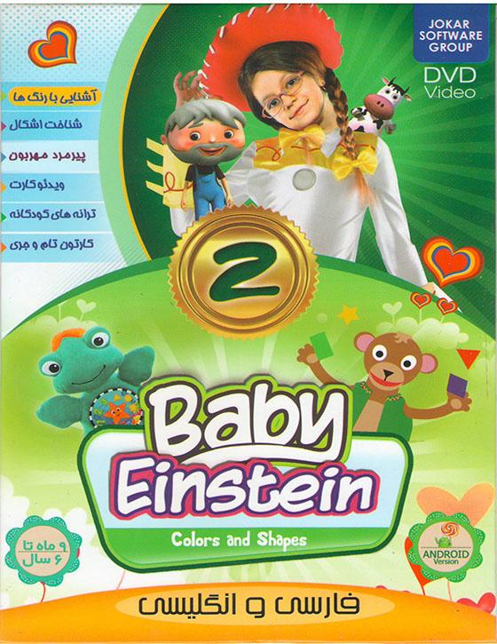 مجموعه صوتی تصویری Baby Einstein آموزش زبان به کودکان قسمت دوم