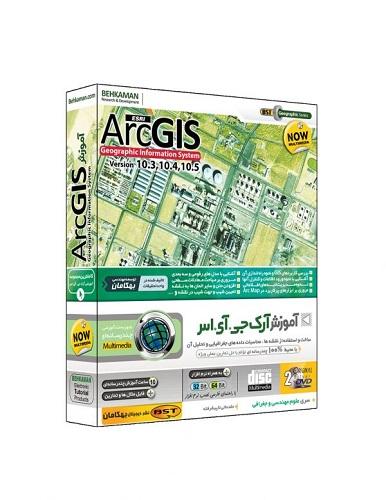 نرم افزار آموزش فارسی و چندرسانهای ARCGIS