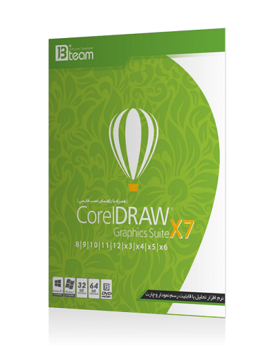 نرم افزار Corel Draw x7 Collection