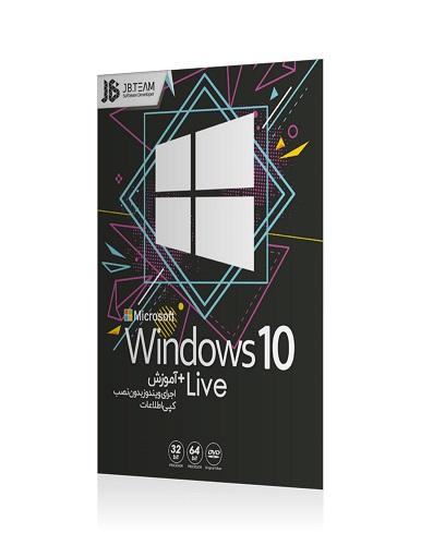 نرم افزار Windows 10 Live