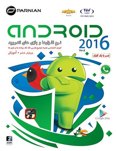 بسته جادویی آندروید ویرایش ششم به همراه آموزش Android 2016