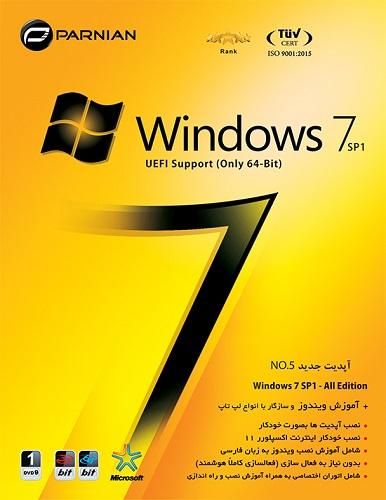 ویندوز 7 آپدیت جدید Windows 7 SP1 DVD9