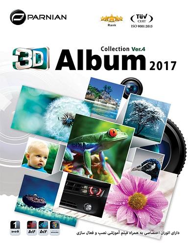نـرم افـزارهـای سـاخـت آلـبـوم دیـجـیـتـالـی 3D Album Collection 2017