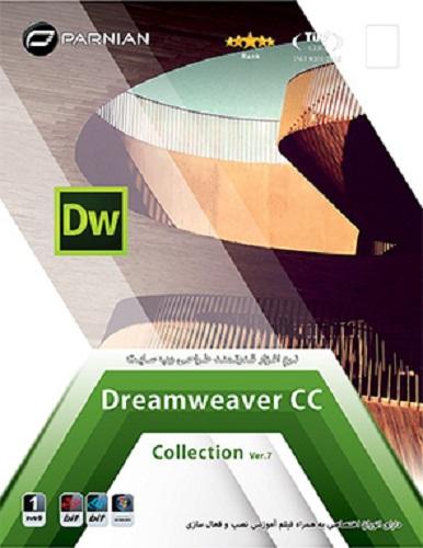 نرم افزار قدرتمند طراحی وب سایت Dreamweaver CC 2015 Collection