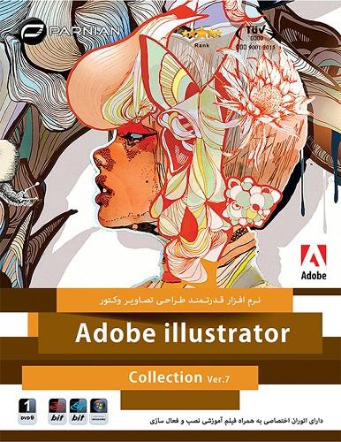 نرم افزار قدرتمند طراحی تصاویر وکتور Illustrator CC 2015