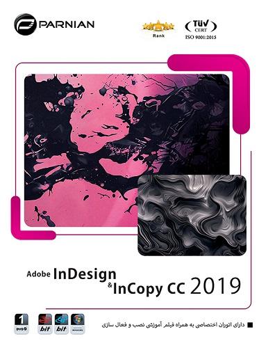 مجموعه این دیزاین و این کپی InDesign InCopy CC 2019