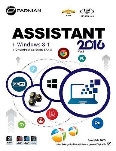 اسیستنت 2016 بهمراه ویندوز 8.1.3 و درایور