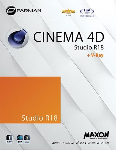 نرم افزار حرفه ای در زمینه طراحی 3 بعدی Cinema 4D Studio R18