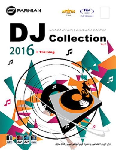 نـرم افـزارهـای مـیکـس ویـرایـش و پـخـش فـایل هـای صـوتـی DJ Collection 2016