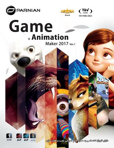 نرم افزارهای ساخت بازی و انیمیشن