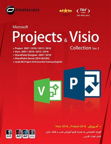 نرم افزارهای ویزیو و پراجکت Visio Collection