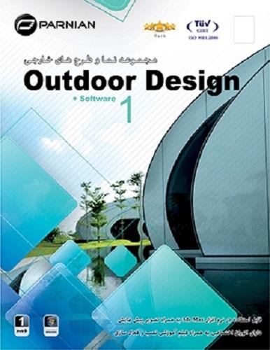 طراحی نما و خارج ساختمان 1 Outdoor Design
