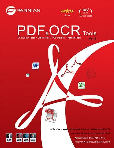 نرم افزارهای کاربردی پی دی اف اسکن آفیس PDF OCR Tools