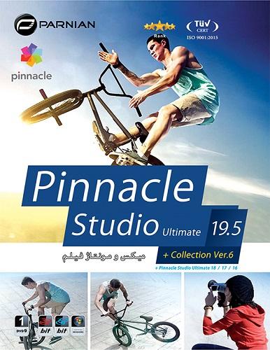 میـکـس و مـونـتـاژ فـیـلـم Pinnacle Studio Ultimate