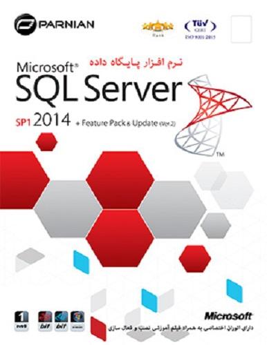 مدیریت و ایجاد پایگاه داده SQL Server 2014