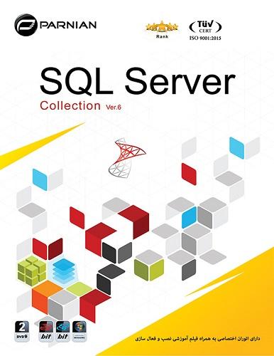 تمامی نسخه های اس کیو ال سرور SQL Server Collection
