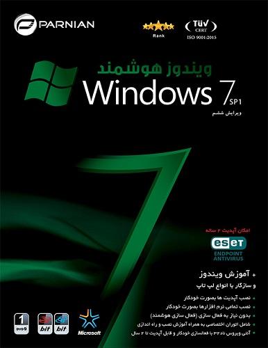 ویندوز 7 هوشمند Smart Windows