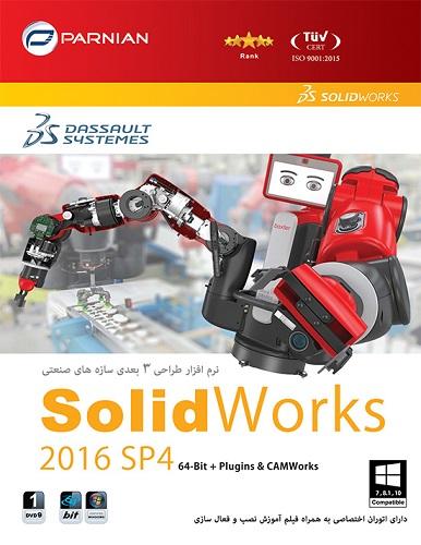 نرم افزار طراحی 3 بعدی سازه های صنعتی SolidWorks 2016
