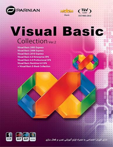 مـجـمـوعـه نـرم افـزار ویـژوال بـیـسیـک Visual Basic Collection