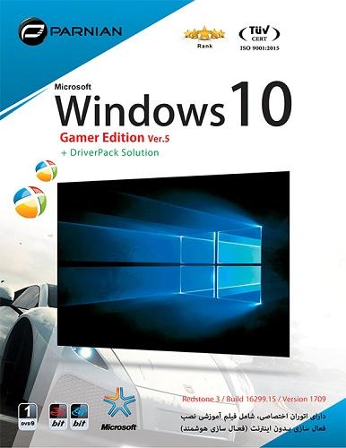 ویندوز 10 مخصوص بازی بهمراه درایورWindows 10 Redstone 3 Gamer