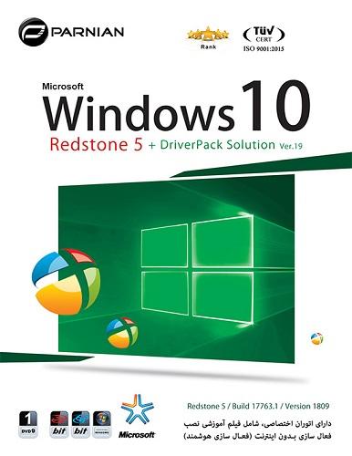 ویندوز 10 رد استون 5 بهمراه درایور Windows 10 Redstone