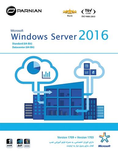 ویندوز سرور Windows Server 2016