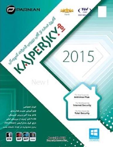 آنتی ویروس قـدرتمند کسپرسکی Kaspersky 2015