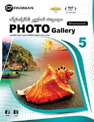 مجموعه تصاویر شاتراستوک Photo Gallery 5
