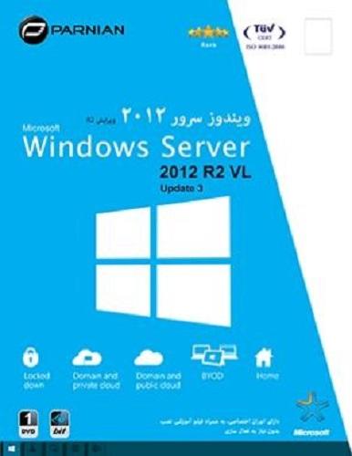 ویندوز سرور 2012 ویرایش آر2 آپدیت 3 Win Server 2012 R2