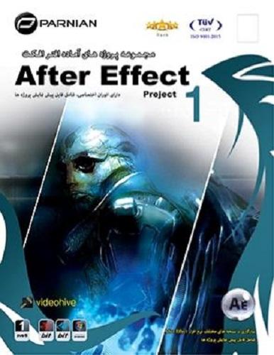 پـروژه هـای آمـاده افتـر افـکـت 1 After Effects Projects