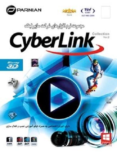 مجموعه نرم افزارهای شرکت سایبرلینک CyberLink Collection