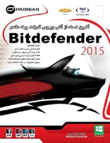 آنتی ویروس قدرتمند بیت دفندر Bitdefender 2015