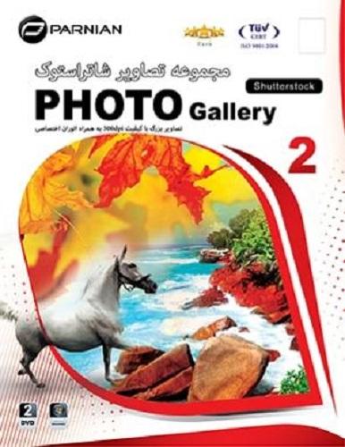 مجموعه تصاویر شاتراستوک Photo Gallery 2