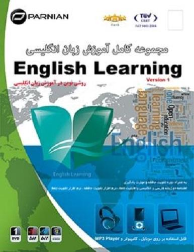 مجموعه کامل آموزش زبان انگلیسی English Learning
