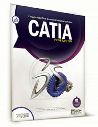 نرم افزار CATIA P3 V5-6 R2017 Sp4