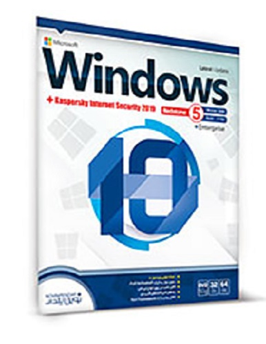 نرم افزار Windows 10 Redstone 5-Enterprise