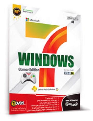 نرم افزار Windows 7 SP1 Gamer Edition Drivers