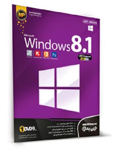 نرم افزار Windows 8.1 UEFI Support 64 Bit