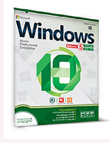 نرم افزار Windows 10 Redeston 5- Home،Professional ،Enterprise