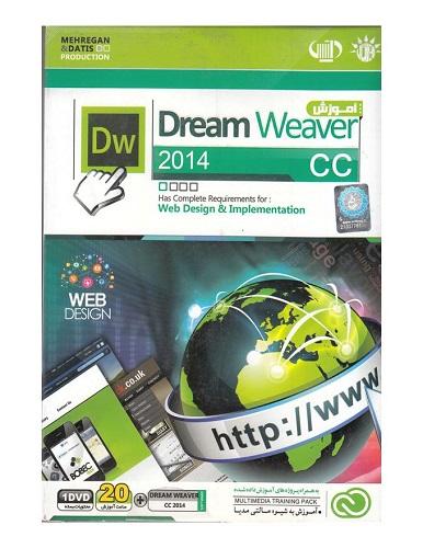 نرم افزار آموزش کامل Dream Weaver