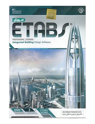 نرم افزار آموزش ETABS