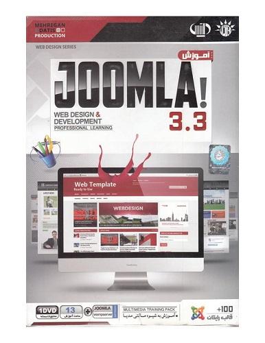 نرم افزار آموزش JOOMLA