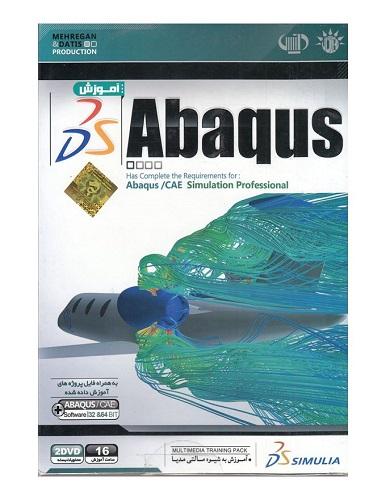 نرم افزار آموزش جامع برنامه Abaqus